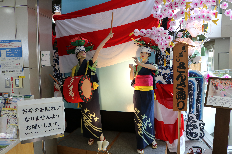 2020_displaymikaeshi.jpeg