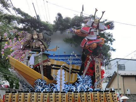 gunki_yoshitsunehassotobi.JPG