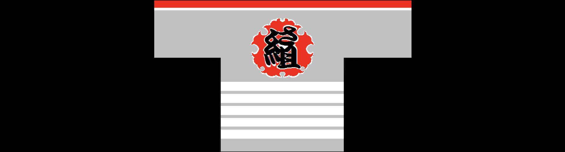 hanten_sagumi.png