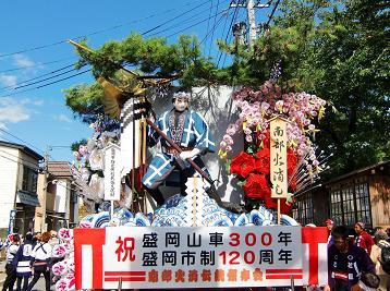 hikeshi090914icon.JPG