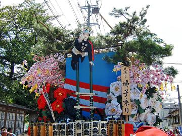 hikeshi090914mikaeshiicon.JPG