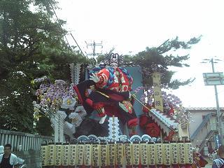 kabuki_yanone.JPG