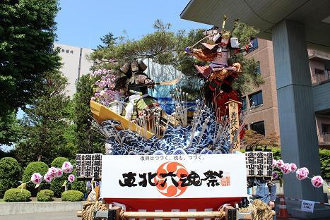 rokkonsai20120527furyuicon.JPG