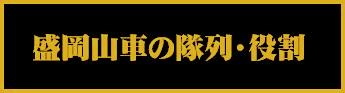 tairetsuyakuwarilogo.JPG