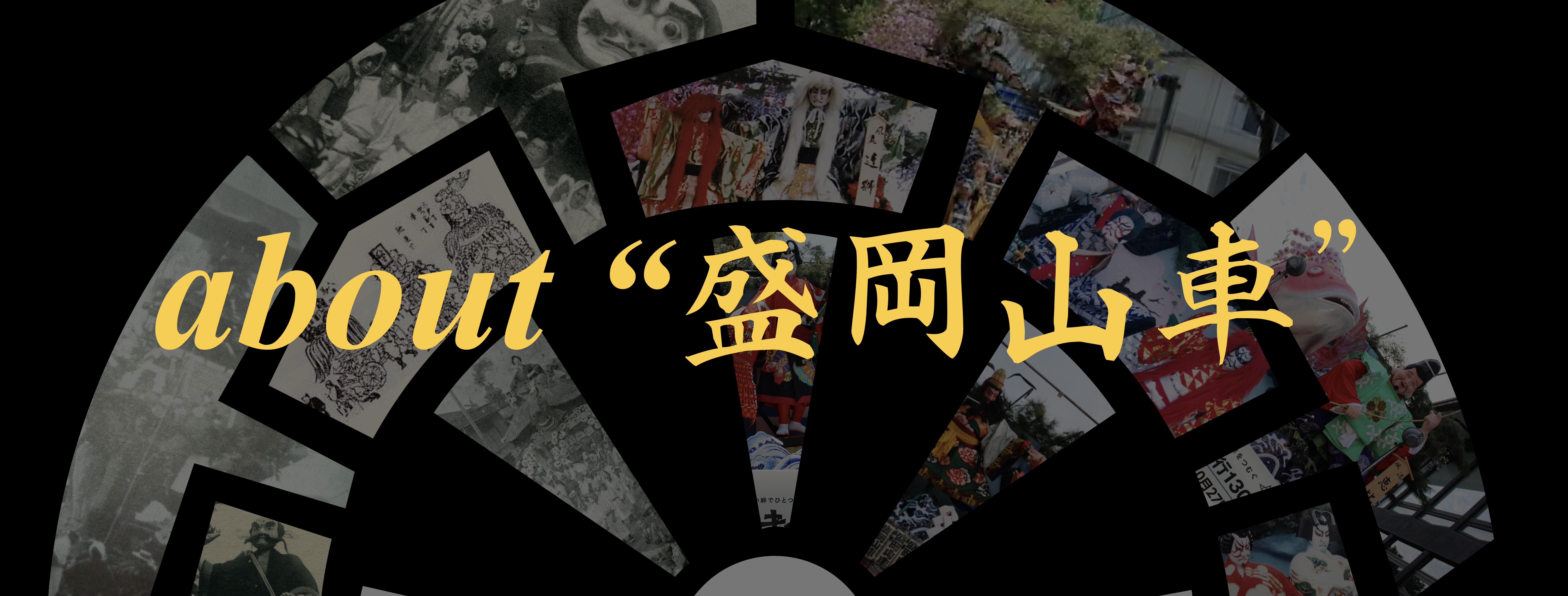 titlemoriokadashitoha.JPG